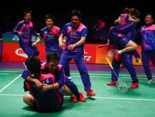 Zuid-Korea doorbreekt Chinese hegemonie op WK badminton