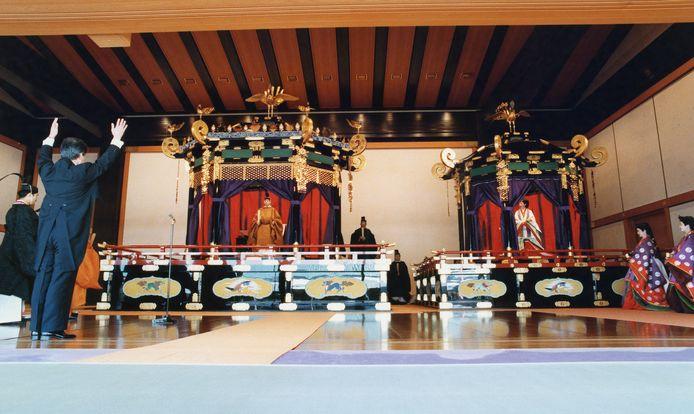 De zaal in het Keizerlijk paleis waar de ceremonie plaats heeft.