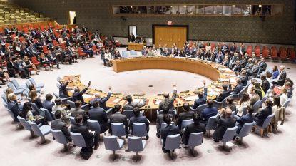 VN-Veiligheidsraad komt vandaag bijeen over Iran