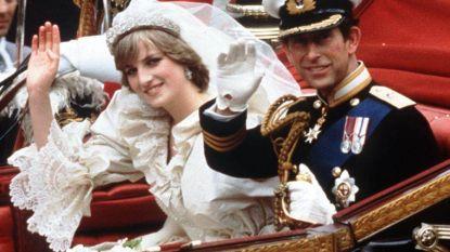"""Netflix pakt uit met musical over Diana: """"Uitgezonden nog voor de première op Broadway"""""""