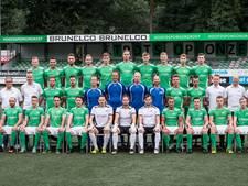 Zwak HSC'21 uitgeschakeld in KNVB-beker