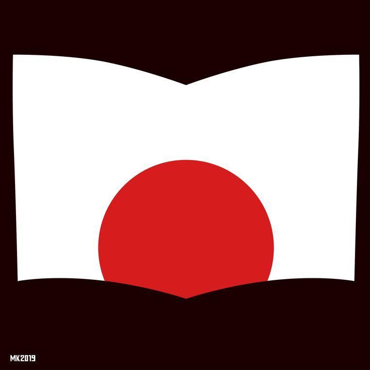 Komende week verschijnt Murakami's nieuwe boek: Romanschrijver van beroep.  Beeld rv
