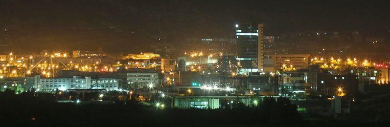 Choe Yong-gon zou een belangrijke bijdrage hebben geleverd aan de totstandkoming van het industriële complex Kaesong. Beeld EPA