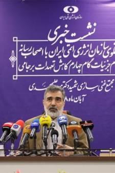 EU bezorgd over naleving atoomakkoord met Iran