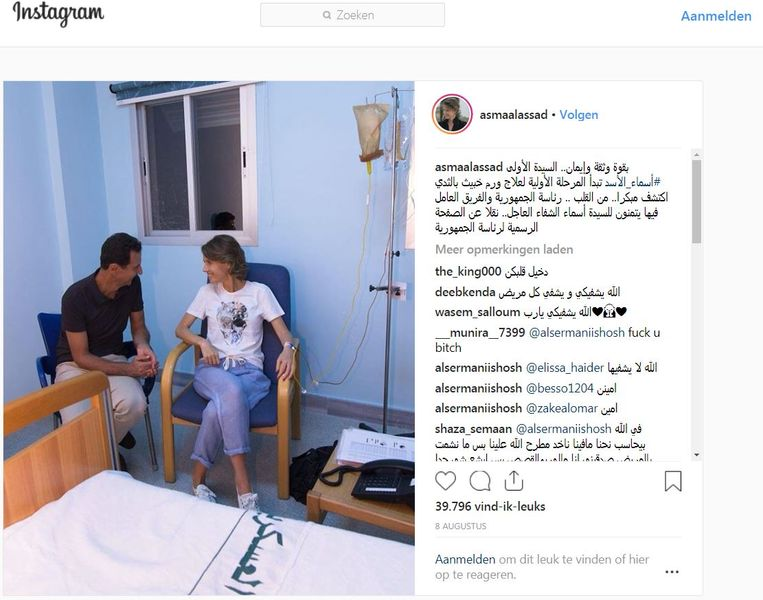 De foto op het Instagramaccount van Asma al-Assad. Beeld