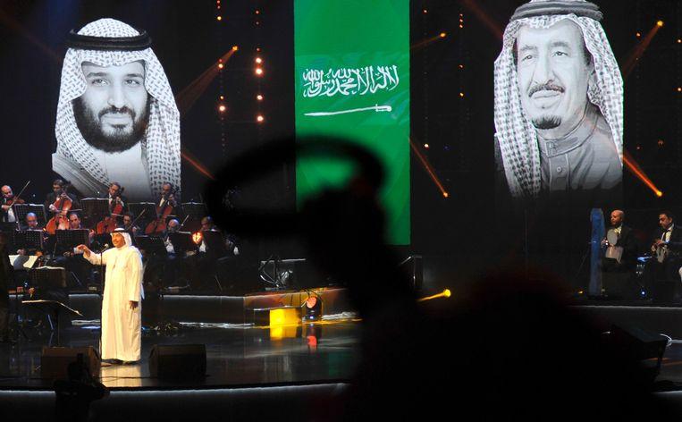 Mohammed Abdo's optreden in Jeddah. Beeld AFP