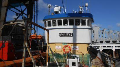 Te koop bij overheid: schip dat anderhalve ton cocaïne smokkelde