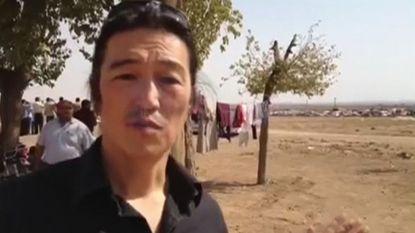 Plan om vriend te redden, werd Japanse gijzelaar fataal