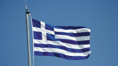 """Griekenland verlaat vandaag laatste financiële steunprogramma: """"Een historische dag"""""""
