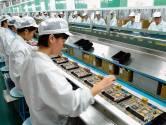 China wil méér garanties van Qualcomm voor akkoord overname NXP