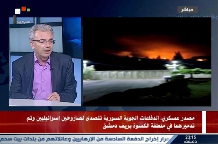 Persagentschap Sana toonde beelden die van de bombardementen zouden zijn.