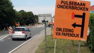 Gevaarlijk kruispunt wordt veiliger voor fietsers: aanleg gestart van verkeersplateau en middeneiland