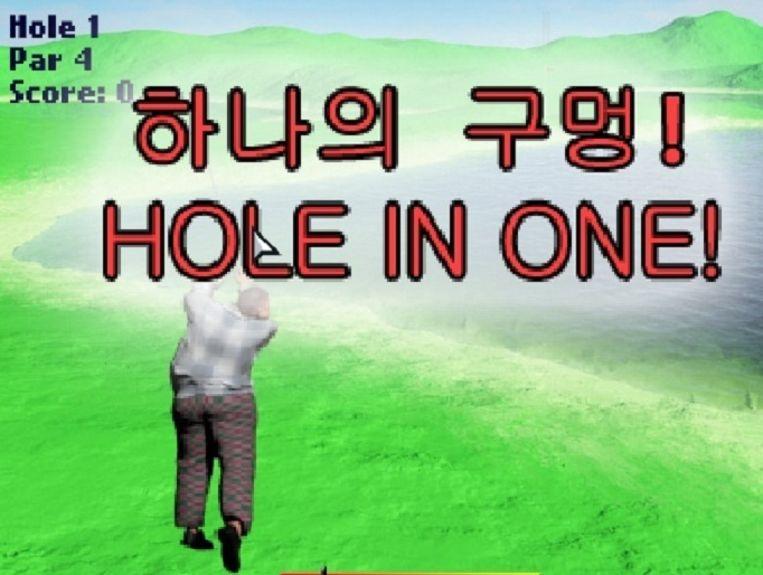 Een hole in one is geen hele grote uitdaging