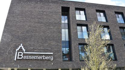 Coronavirus eist twee doden bij woonzorgcentrum Bessemerberg