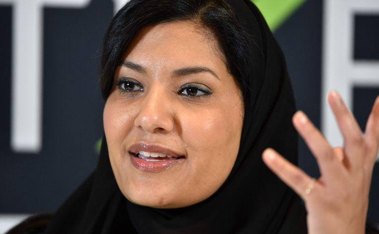 De Saudische prinses Reema bint Bandar al-Saud