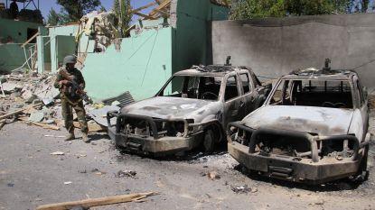 Zeven kinderen gedood bij explosie in Afghanistan