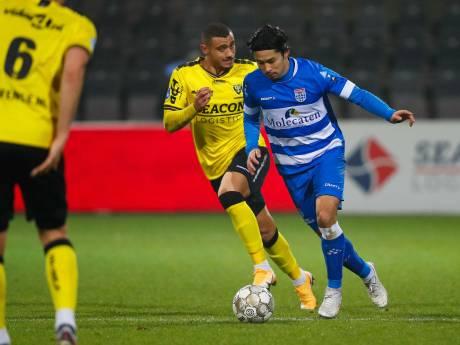 Samenvatting   VVV-Venlo - PEC Zwolle