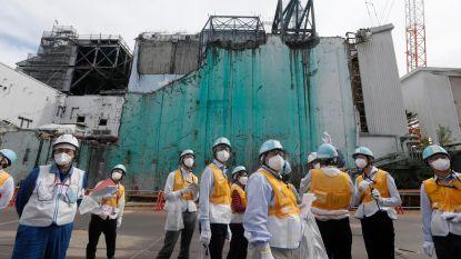 Uitbater kerncentrale Fukushima stopt souvenirverkoop na protest
