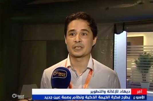 Jeroen Rijnenberg wordt in 2016 geïnterviewd door Orient TV als O&H Concepts haar tent presenteert op een beurs in Abu Dhabi.