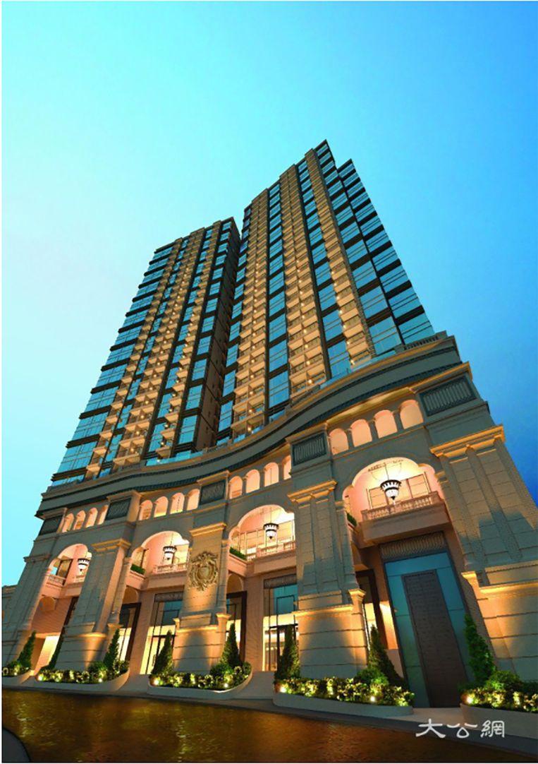 Woontoren Pok Fu Lam. Beeld -