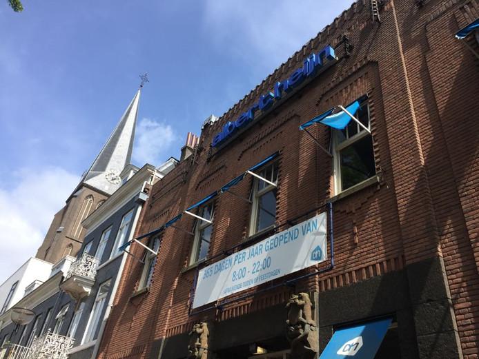 Primeur Voor Arnhemse Supermarkt Als Eerste Kleinere Albert Heijn