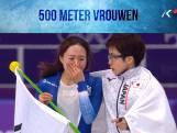 STUDIO KOREA: 500 meter schaatsen vrouwen