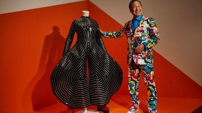 Wie was Kansai Yamamoto, de ontwerper die David Bowie en Elton John kleedde?
