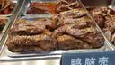 Gefrituurde eendenkop is vooral in China een bekende, populaire snack.