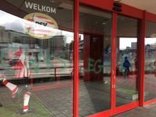 Entrees PSV Fanstore en Basic Fit beklad