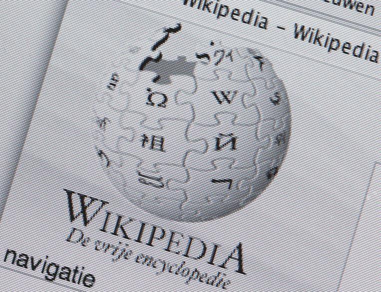 Logo van Wikipedia  Beeld ANP