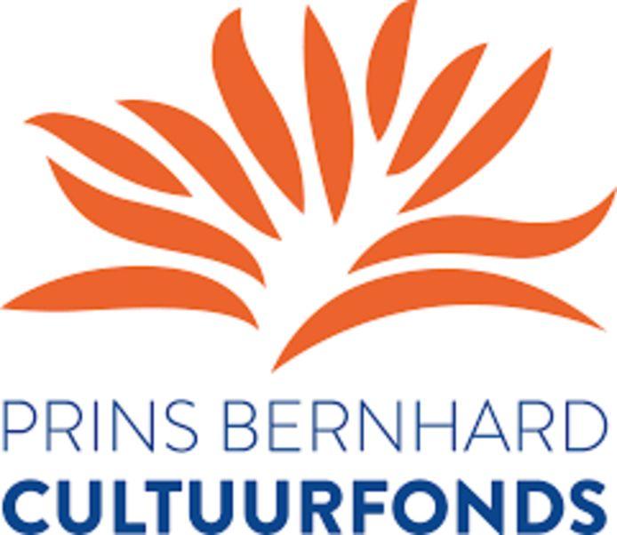 Het Prins Bernhard Cultuurfonds Overijssel heeft in het tweede kwartaal van dit jaar 40 projecten ondersteund.