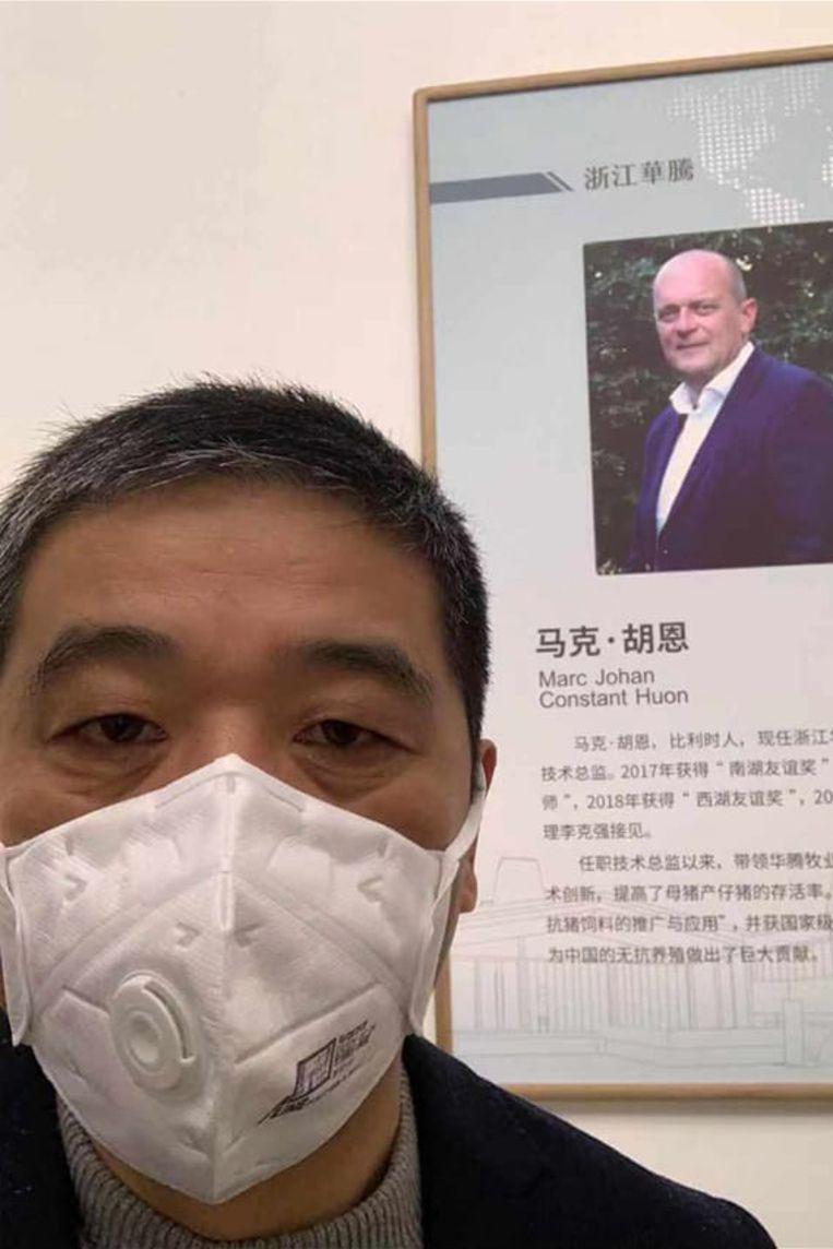 15000 mondmaskers: een geschenk van Shen uit Shangai voor UZ Gasthuisberg Leuven en het regionaal Ziekenhuis Heilig Hart in Tienen.