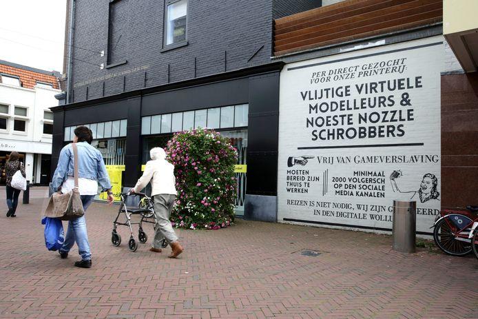 In het centrum van Waalwijk is al een aantal muurschilderingen te zien, dat verwijst naar de schoen- en lederindustrie.