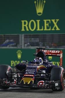 Krijgt de Formule 1 een nachtrace in New York?