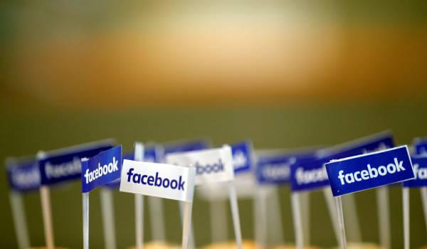 Nóg groter worden is lastig voor Facebook