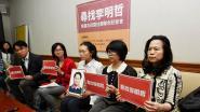 Peking bevestigt aanhouding Taiwanese mensenrechtenactivist