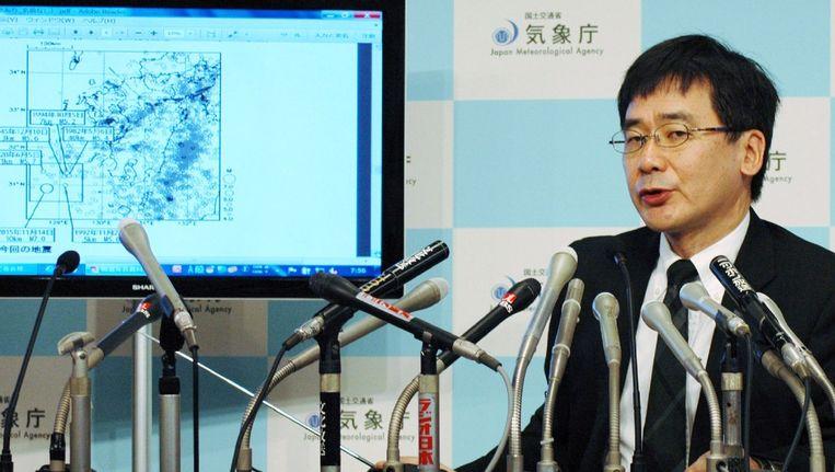 De Japanse regering geeft uitleg over de aardbeving