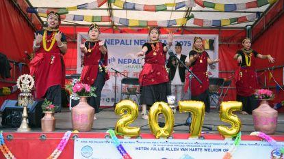 3.000 Nepalezen vieren Nieuwjaar... 2075