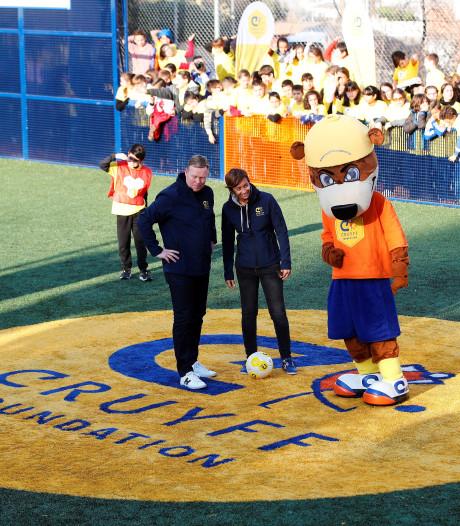 Ronald Koeman opent 250ste Cruyff Court