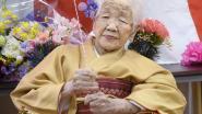 Japan heeft voor het eerst meer dan 80.000 honderdjarigen