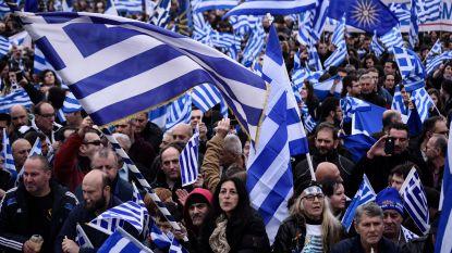 """Honderdduizenden Grieken op straat verwacht tegen dubbel gebruik van naam """"Macedonië"""""""