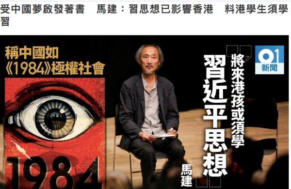 Een spoedcursus in zelfcensuur Chinese stijl voor Hongkong
