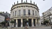 KVS, NTGENT en Toneelhuis willen Kunstinstelling worden
