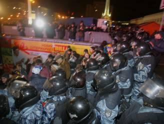 Politie slaat pro-Europese betoging uiteen in Kiev