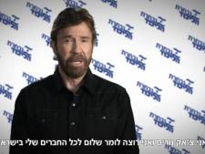 Chuck Norris appelle à voter Netanyahu