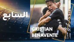 TransferTalk. Egyptische club kondigt komst Benavente aan, Charleroi zou 6 miljoen krijgen - Bezus van STVV naar AA Gent