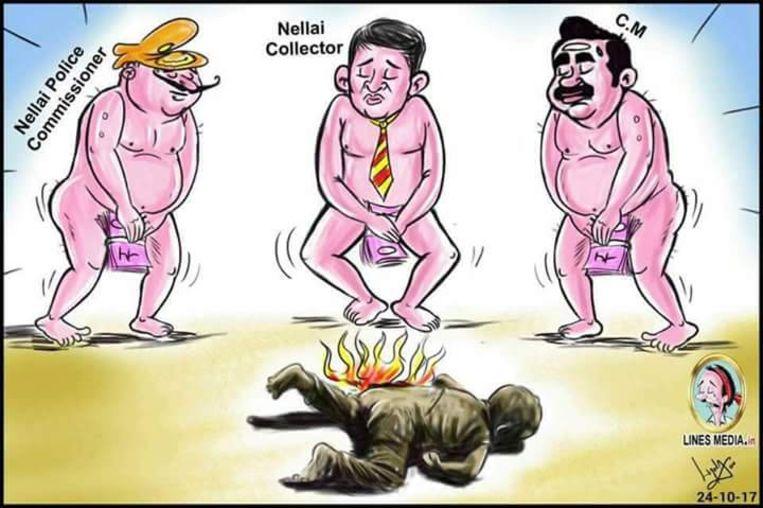 De cartoon in kwestie.