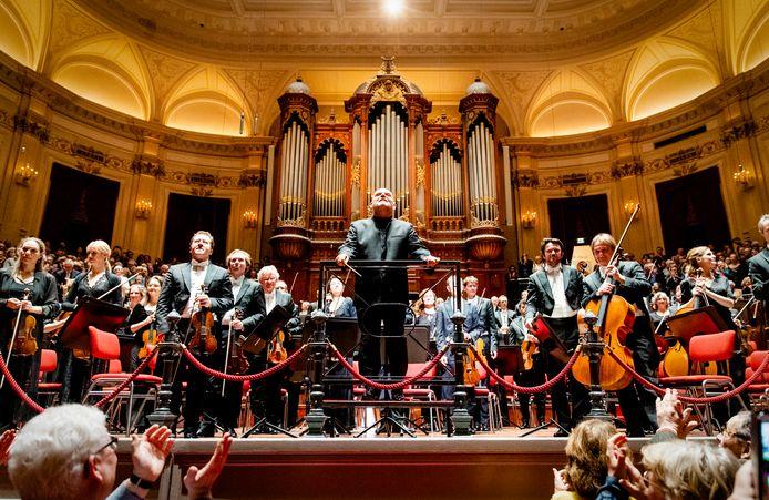 Het Concertgebouw in Amsterdam