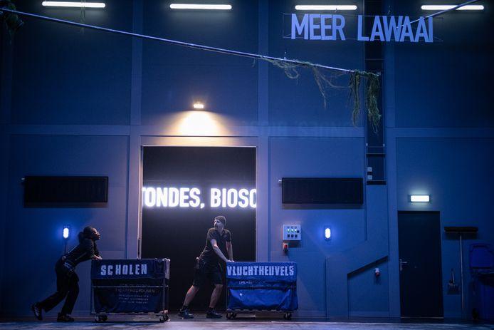 De Nederlandse première van Artemis'  'Het eind van het begin van het einde' zal vrijdag geen doorgang kunnen vinden.