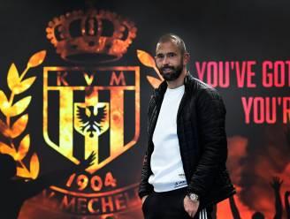 """Steven Defour voorgesteld bij KV Mechelen: """"Emotioneel de belangrijkste transfer uit mijn carrière"""""""
